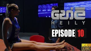 Heily | Episode 10 13th December 2019 Thumbnail