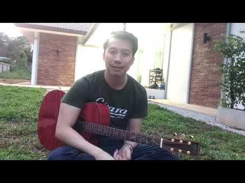 สอนกีตาร์ฟรี Intro เพลง Live And Learn By Citara House Of Guitar