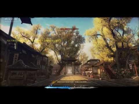 Age Of Wushu - Ghost Shadow Sword