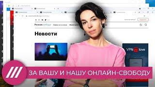 Когда в России отключат интернет