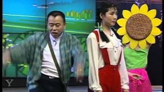 1996年央视春节联欢晚会 音乐小品《过河》 潘长江|阎淑萍| CCTV春晚