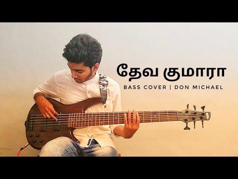 Deva Kumara | David Franklin | Don Michael