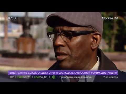 // Новости, видео, передачи телеканала НТВ, онлайн