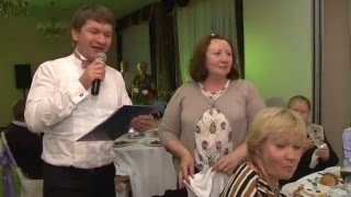 Ведущий на свадьбу, Миронов Николай. Представление гостей.