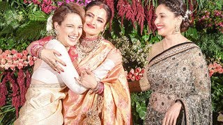 Kangana Ranaut, Madhuri, Rekha Best Moments At Virat Kohli And Anushka Sharma's Wedding Reception