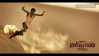 Why is Mariyaan ? | Director Bharath Bala Interview | Dhanush, Parvathi Menon, AR Rahman