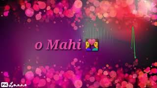 o-mahi-menu-chadyo-na-dj-song