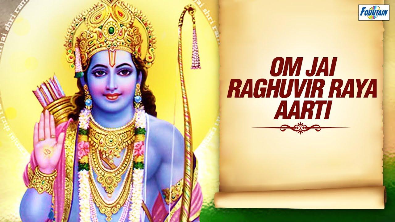 Om jai raghuvir raya shree ram aarti full song hindi for Jai shree ram tattoo in hindi
