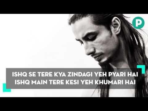 Ishq (Performance OST) - Ali Zafar