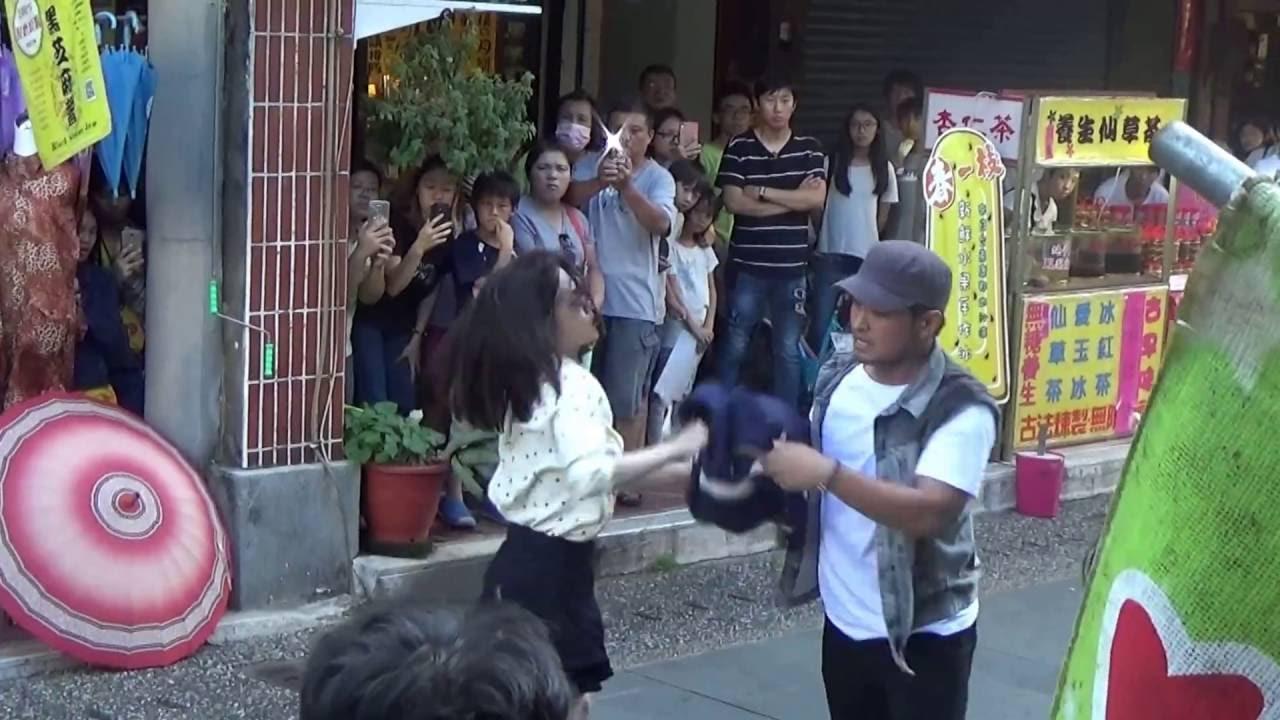 爸爸我來伺候你/아버님제가모실게요 臺灣 桃園大溪老街取景片段第一回 - YouTube