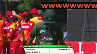 vuclip Pakistan vs Zimbabwe 1st T20 match 2018 Pak beat zim 74 runs | fakhar Zaman Asif Ali great batting