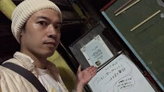 【日曜の夜は終わりましたが2018.9.23】瀧澤がバリバリ演奏をする生放送