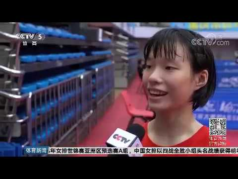 (Eng Sub) Are Domestic Competitions More Challenging Than International Competitions? -- CCTV 5