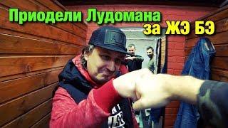 ЖЭ БЭ от Жибера на баскетбол | Црвена Звезда - ЦСКА | Евролига ULEB