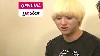 B1A4 출연 '무한리필 주꾸미 볶음' …