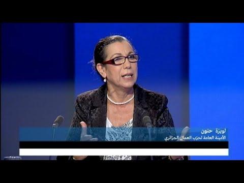 الجزائر: إيداع الأمينة العامة لحزب العمال لويزة حنون الحبس المؤقت  - 10:54-2019 / 5 / 10
