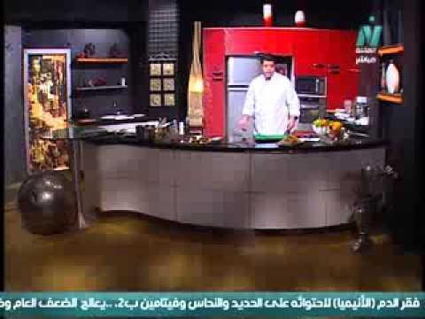 الشيف محمد ابوسريع حلقة الخميس 20فبراير فراخ بانيه على الطريقة المصرية وكبده اسكندرانى والسلطة البلد