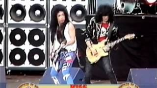 KISS - Fits Like A Glove & No No No - Schweinfurt, Germany 1988