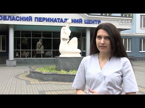 TVRivne1 / Рівне 1: Медики рекомендують жінкам не зволікати з обстеженням молочних залоз