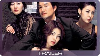 The Scarlet Letter ≣ 2004 ≣ Trailer ≣ German | Deutsch ≣ OmU