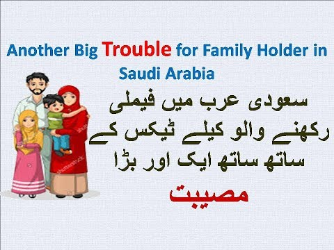 After  TAX Another Big Trouble For Family Holder In Saudi Arabia