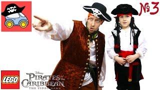 ⛵️ #3 ЧЕРНАЯ ЖЕМЧУЖИНА АТАКУЕТ Лего пираты Карибского моря Проклятие Чёрной Жемчужины Жестянка