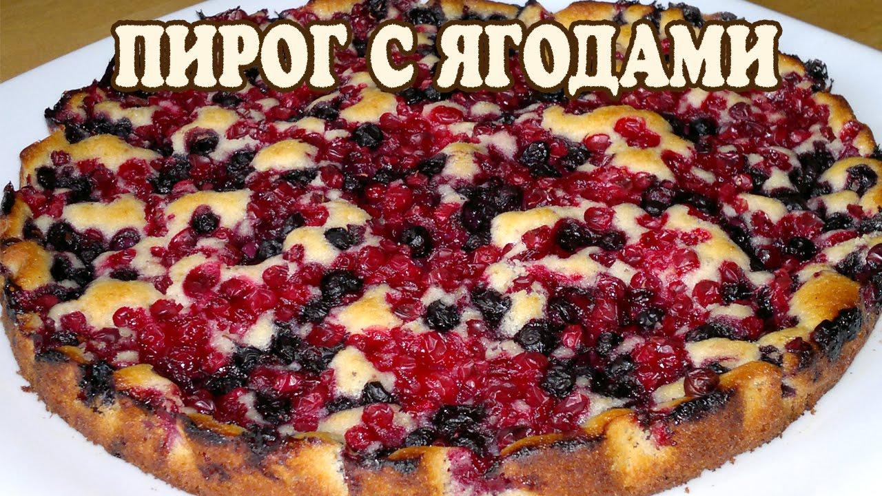 Брусничный пирог быстрый рецепт — pic 7