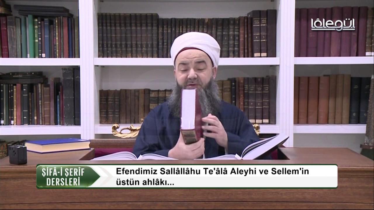 Şifâ-i Şerîf Dersleri 37.Bölüm 24 Ocak 2017 Lâlegül TV