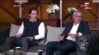 كوبر: شاهدت هدف مجدي عبد الغني كثيرا | في الفن