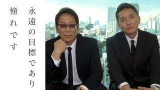 チャンネル登録よろしくお願いします! 【関連動画】 大杉漣さん永眠66...