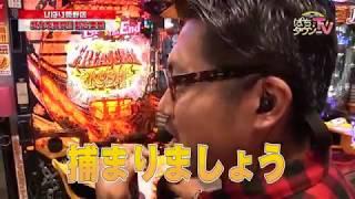 ぱちタウンTV鹿児島版MCとして活躍中のヤドゥがゲストに登場!! 「魅力を...