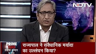 Prime Time Intro With Ravish   Will Supreme Court Order An Immediate Floor Test In Maharashtra?