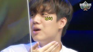 [한게임포커 클래식]공식방송에서 눈물로 고백 박는 남자