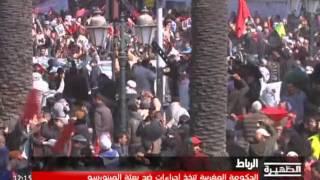 """حكومة المملكة المغربية """" تقرر تقليص """"جزء ملموس"""" من بعثة المينورسو"""