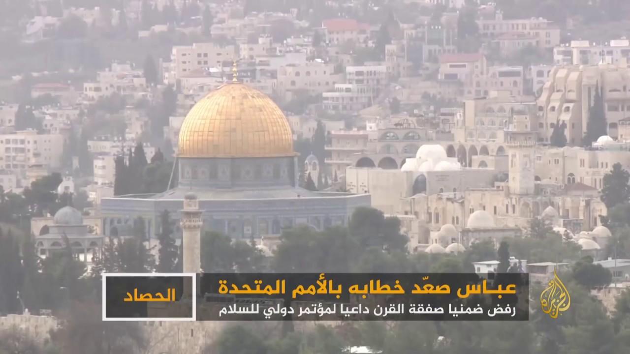 الجزيرة:عباس يطرح مبادرة للسلام بمجلس الأمن