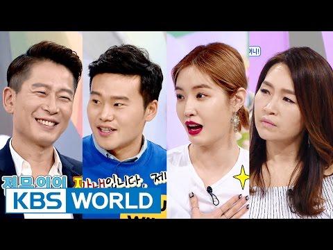 Hello Counselor - Jo Gapgyeong, Yang Jaejin, Kim Saerom, Lee Sejin [ENG/2016.05.16]