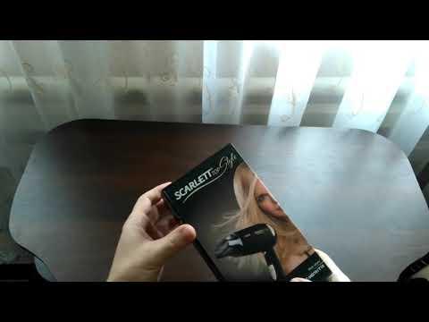 Распаковка Фен SCARLETT SC-HD70IT10 из Rozetka.com.ua
