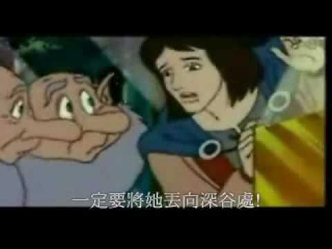 白雪公主台语版(爆笑)