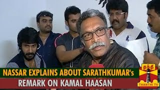 Nassar Explains about Sarathkumar's Remark on Kamal Haasan spl hot tamil video news 04-10-2015 Thanthi TV