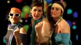Karaoke : Caroline Loeb - C
