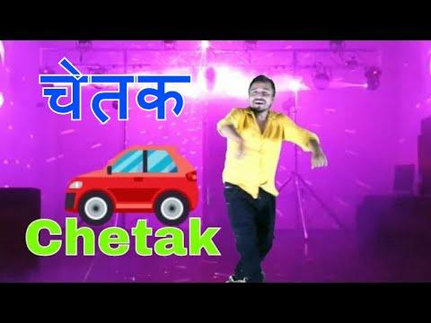 Chaska red farari ka/yaar tera Chetak pe chale   Dance