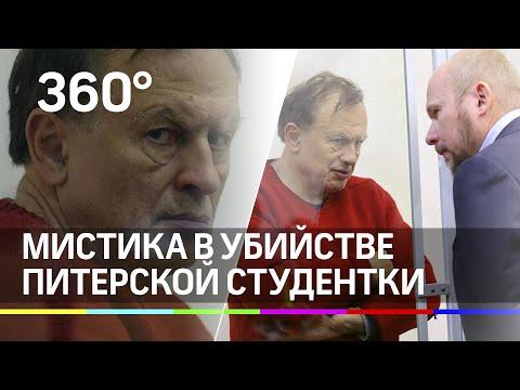 В Соколова вселился