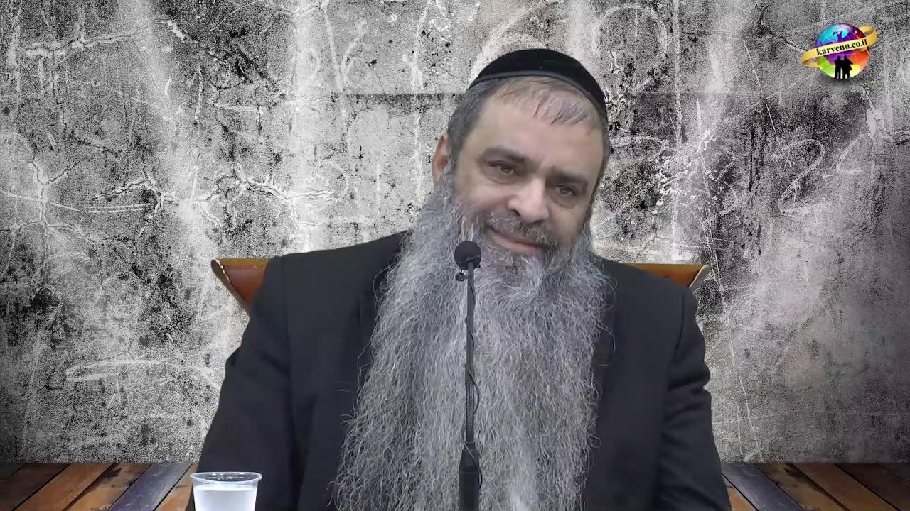 הרב רפאל זר HD   התורה מאחדת את העם!