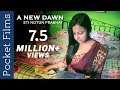 Touching Story Of A House Wife Assamese short film A New Dawn Eti Notun Prabhat