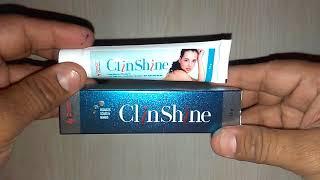 Clin Shine Cream review in Hindi सिर्फ 15 दिनों में चेहरा खूबसूरत बनाएं !