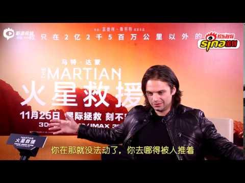 Sebastian Stan Interview weibo Beijing