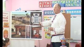 Урок истории и краеведения прошел в детском саду №5