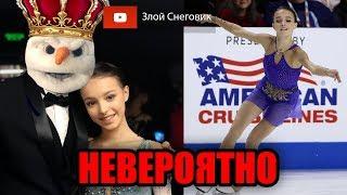 ФЕНОМЕНАЛЬНО Анна Щербакова ВЫИГРАЛА Skate America 2019