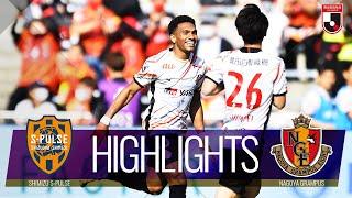 ハイライト:清水vs名古屋 J1リーグ 第14節 2021/5/15
