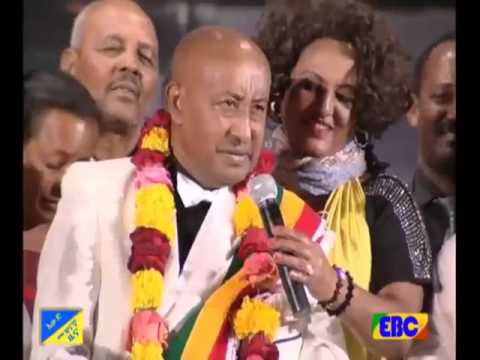 Ethiopian Entertainment Weekly News Ebc Oct 18, 2015 Part 1